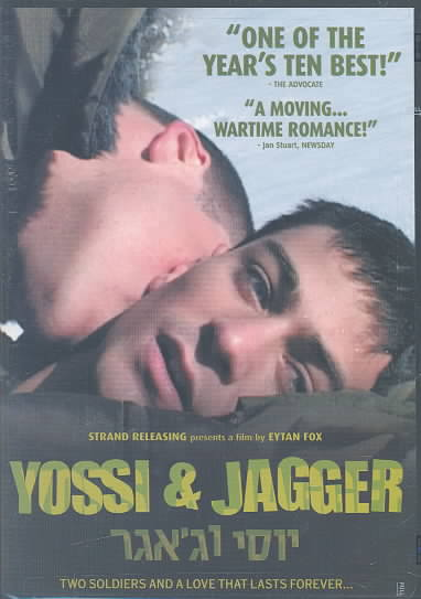 YOSSI AND JAGGER BY LEVI,YEHUDA (DVD)